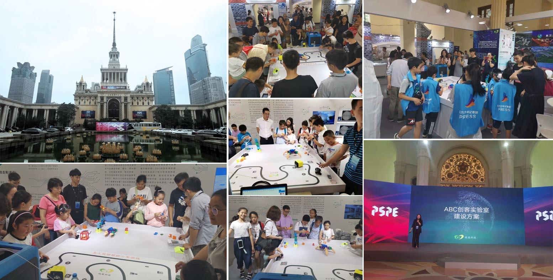 聪巢科技参展第六届科博会