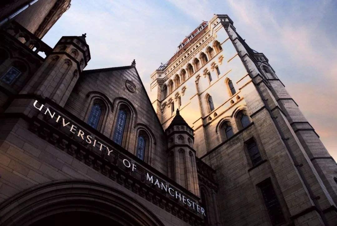 除伦敦,留学生超爱它 — 曼彻斯特大学