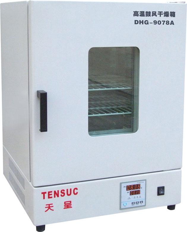 天呈高溫鼓風干燥箱(400℃)產品特點: