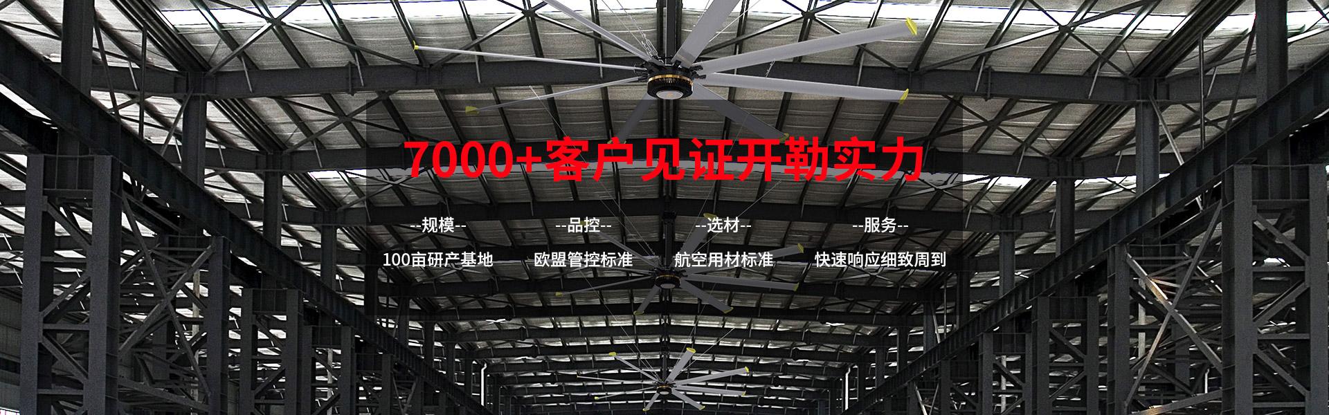 開勒環境科技(上海)股份有限公司
