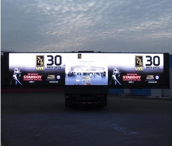 传媒新商机-简迈LED广告车_简迈传媒