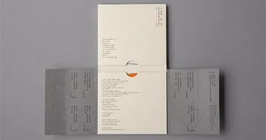 浅论纸制印刷包装行业的三大特性