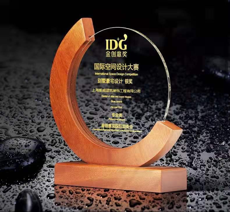 国际空间设计大赛-银奖