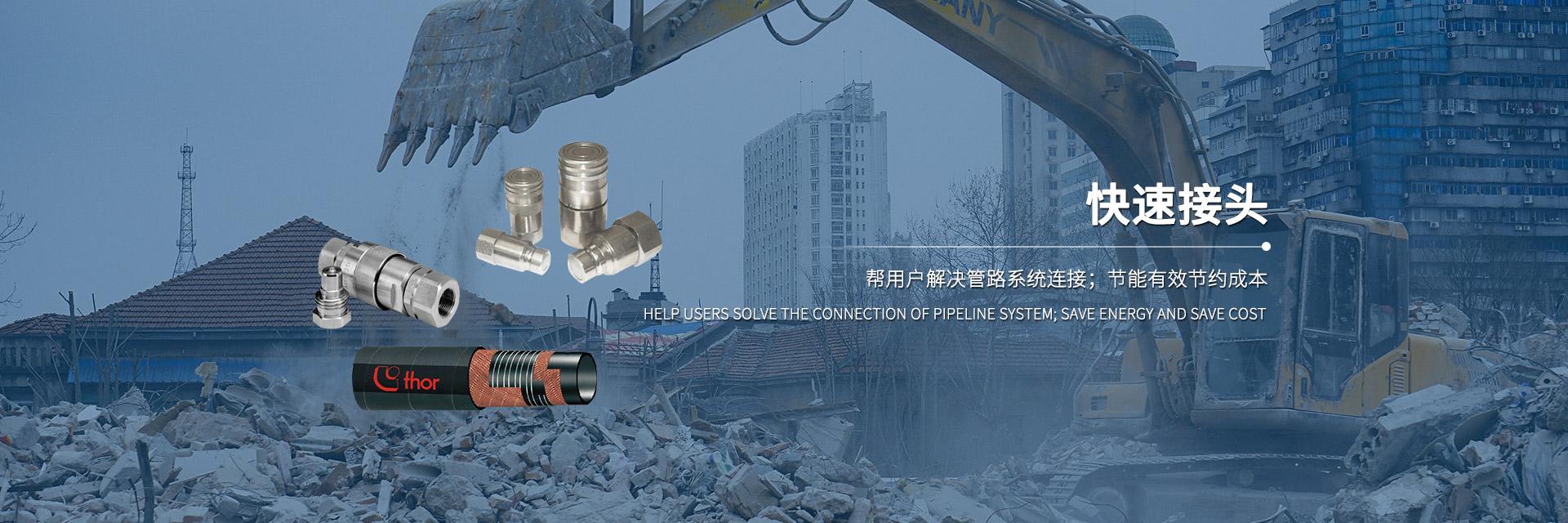 上海捷威贸易有限公司