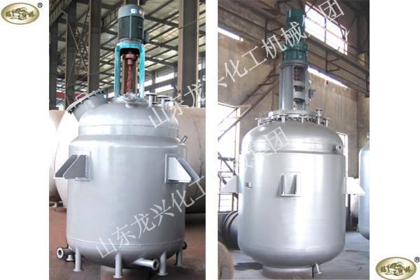 Steam Heating Reactor