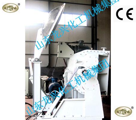 1000L Sigma Mixer