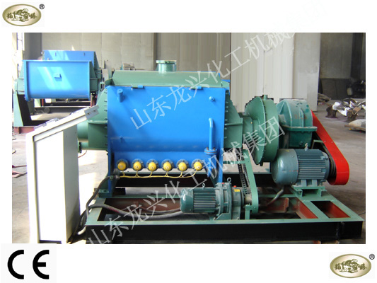 Electricity Heating Mixer