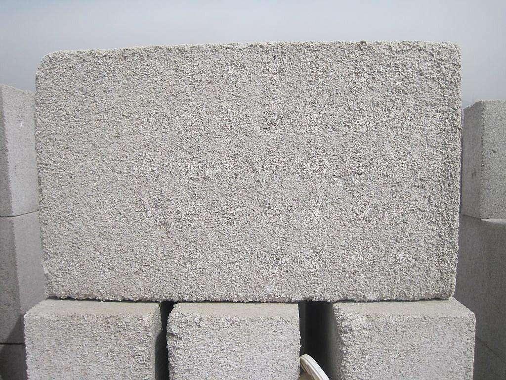 珍珠岩制品