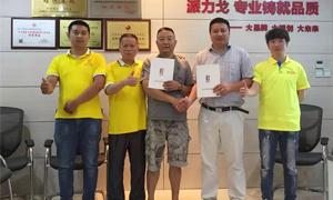 成都國際商貿城張總與亞遊集團app下載簽訂區域總經銷合作協議