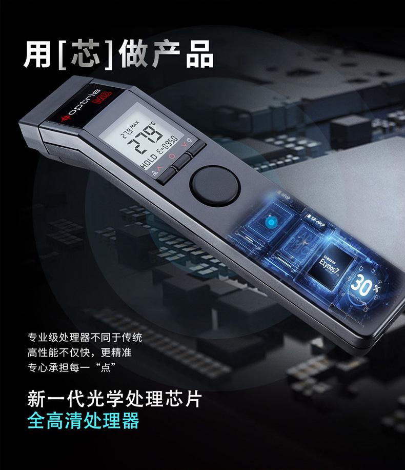 防爆型红外测温仪
