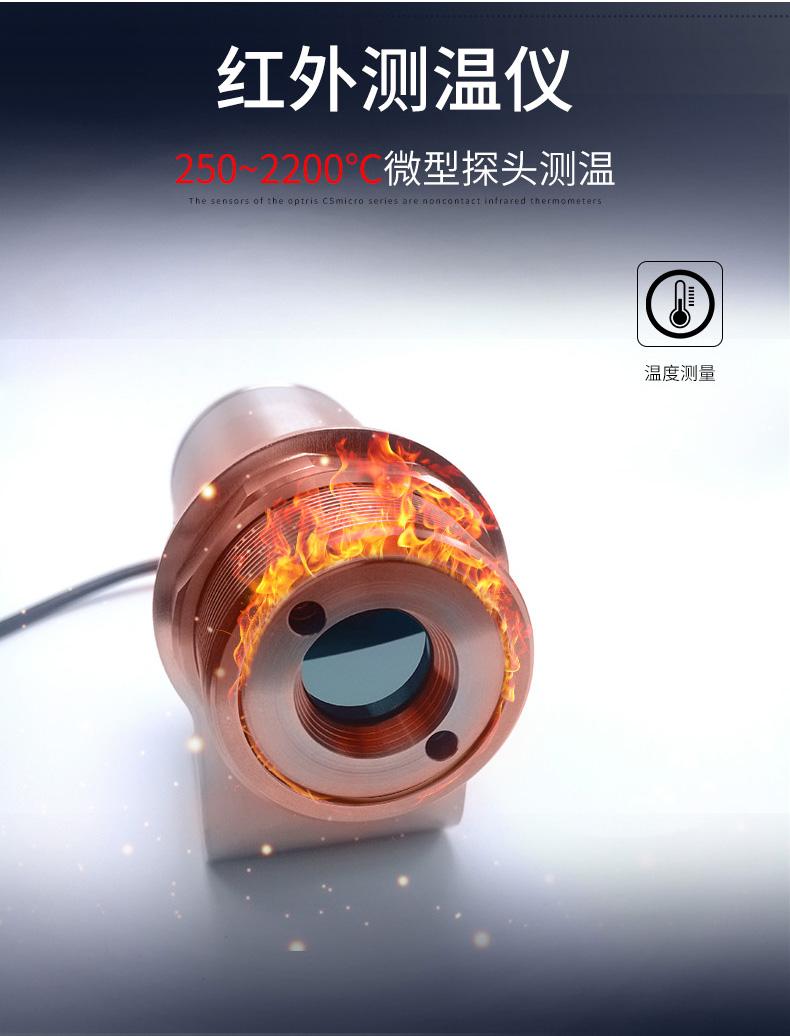 测高温测温仪的温度量程:250~2200℃