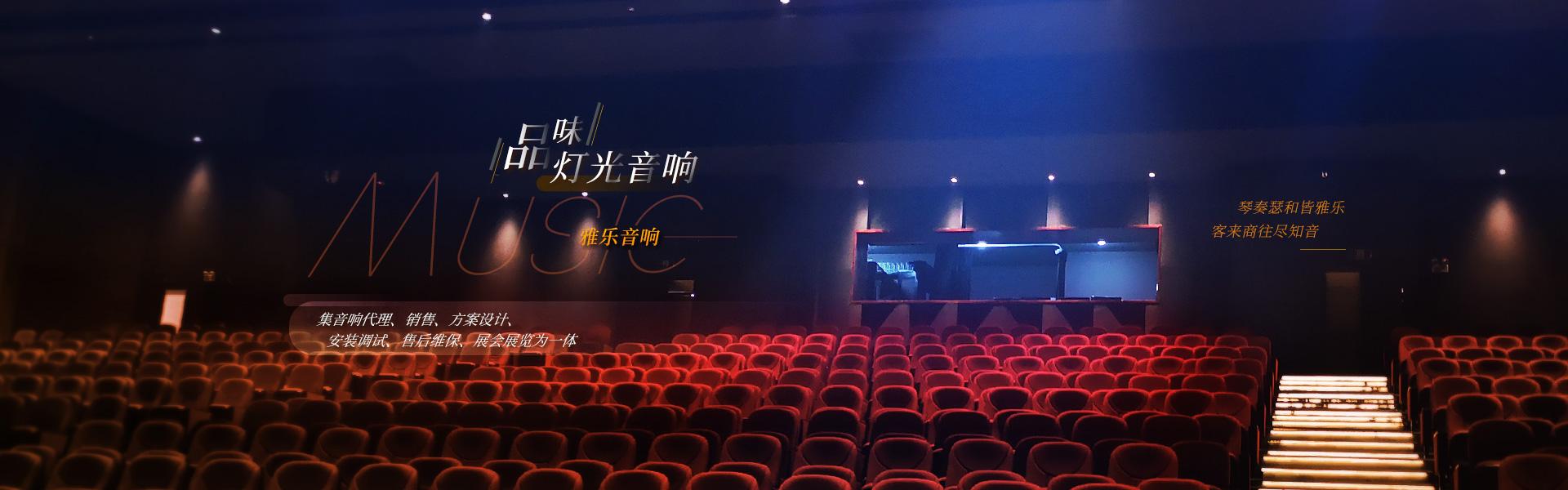 深圳智能AV系统