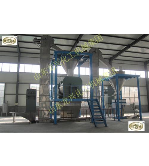 Equipment for PVC Heat StabiLizer