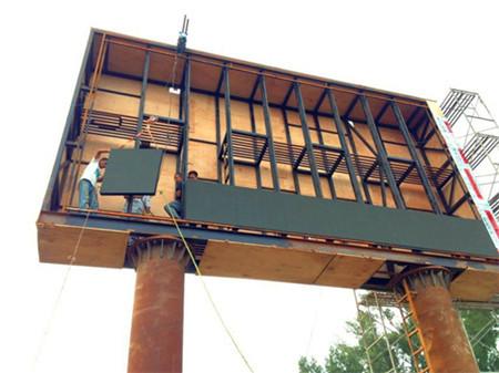 全彩显示屏--钢结构
