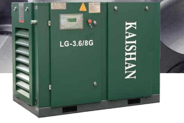 开山LG系列螺杆空压机