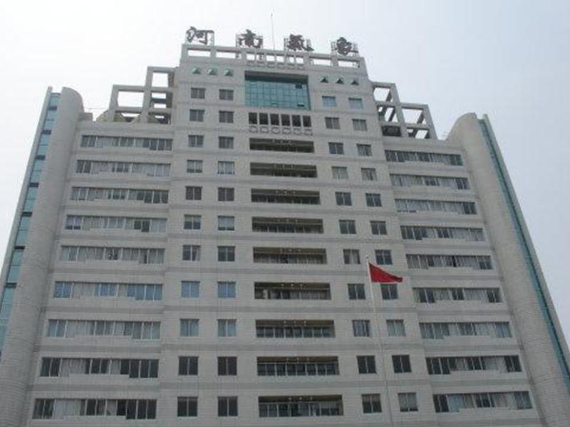 河南气象局大厦