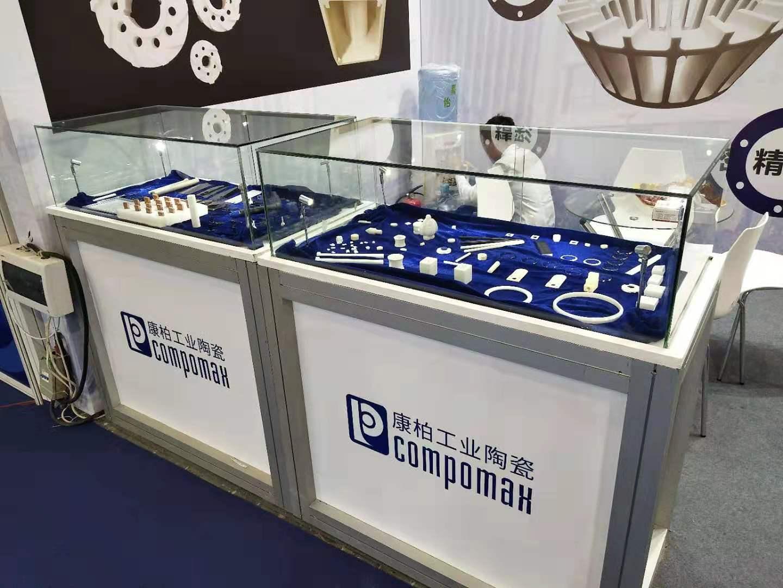 康柏工业完美亮相第二届中国(东莞)手机加工产业博览会暨精密陶瓷展览会