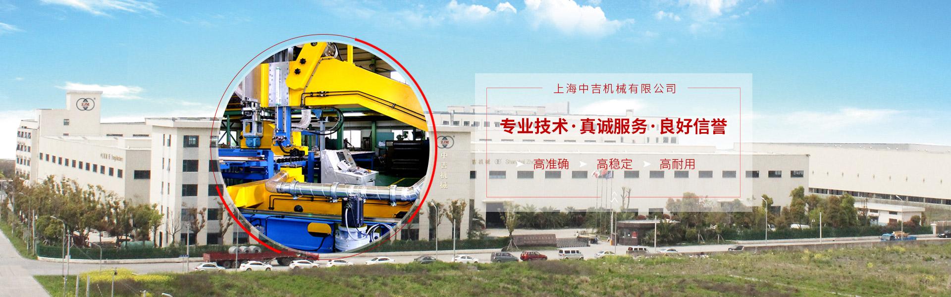 上海幸运28 机械有限公司