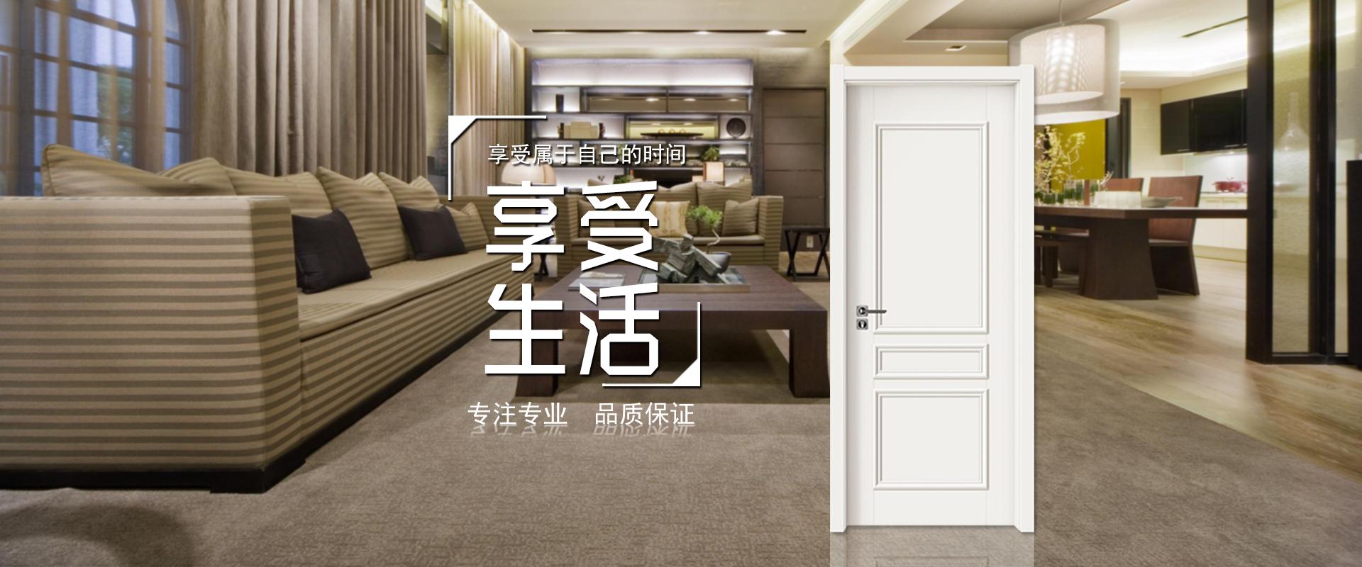 浚县AG平台网站木门