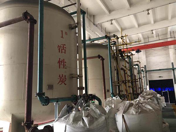 净水处理更换活性炭项目