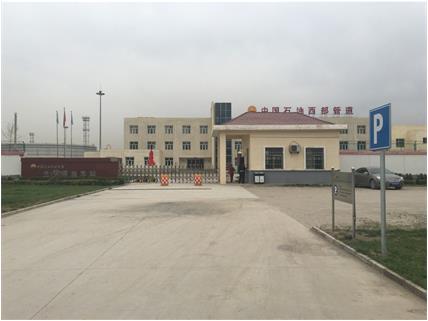 中石油油库
