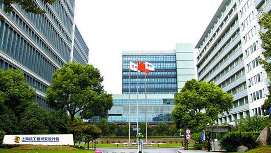 上海核工院
