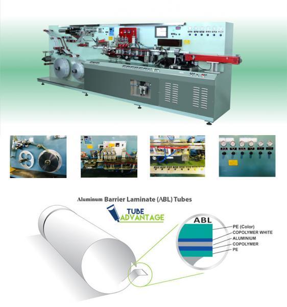 全自动铝塑复合牙膏软管制管机