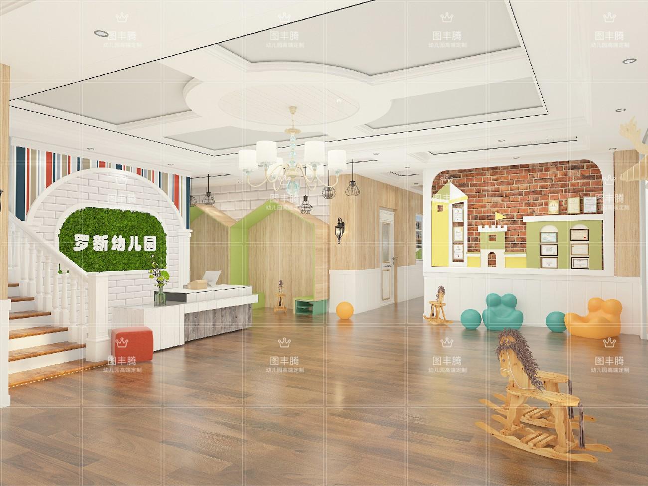 罗新幼儿园