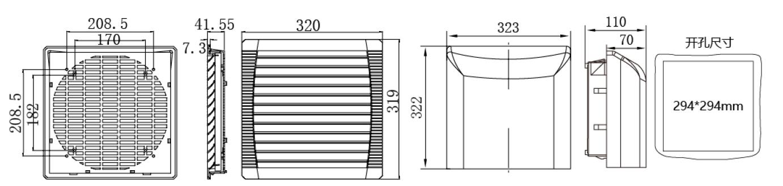 过滤风机-霆翔电气