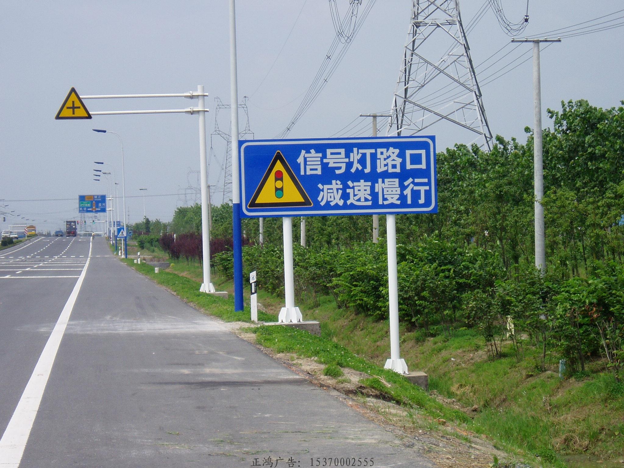 导视系统-交通指示牌