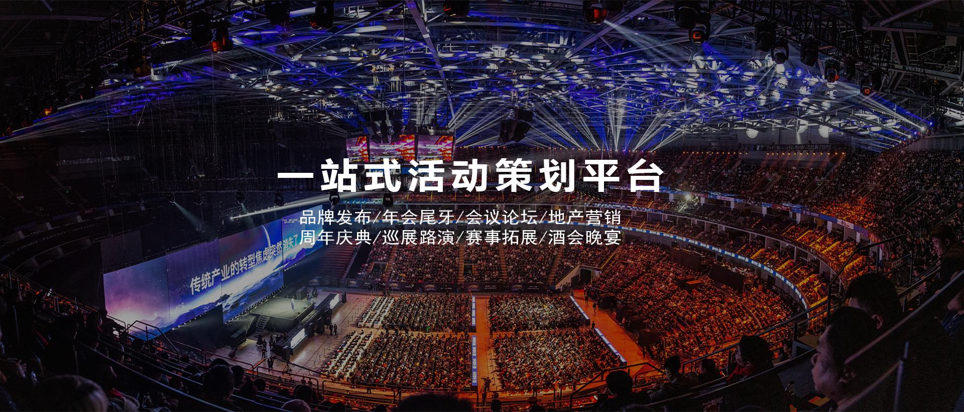 苏州腾跃文化传播有限公司