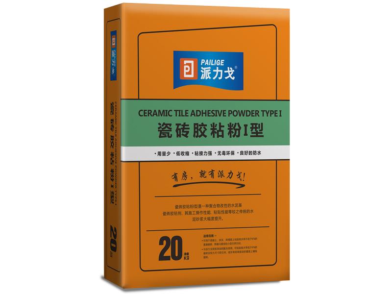 派力戈瓷砖胶(Ⅰ型)