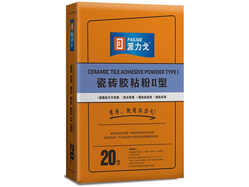 派力戈瓷砖胶(Ⅱ型)
