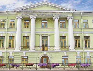 圣彼得堡国立建筑工程大学