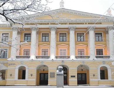 圣彼得堡国立经济大学