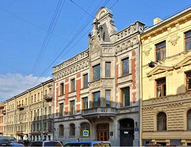 圣彼得堡国立戏剧学院