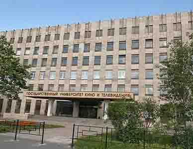 圣彼得堡国立影视大学