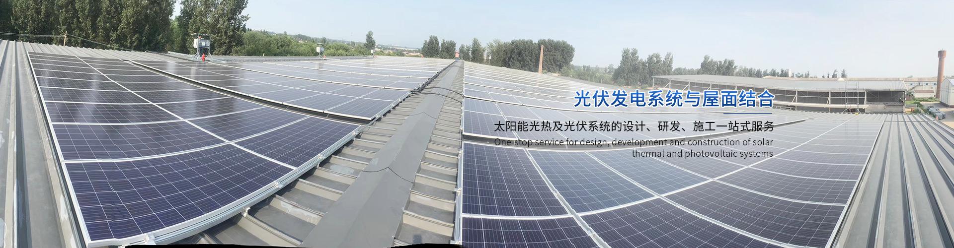 上海毓坤新能源科技有限公司