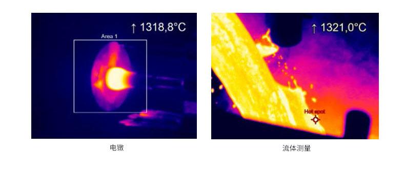 欧普士短波红外热像仪热成像检测案例