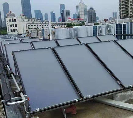 平板集热器热水工程