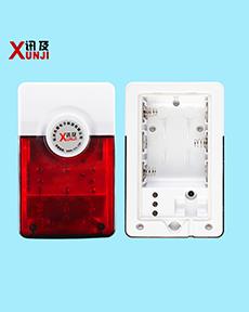 无线声光报警器XJ-W01-2