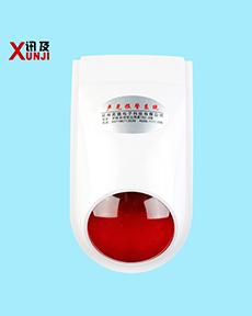 无线声光报警器XJ--C06