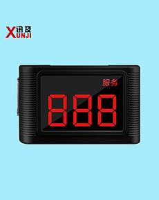 无线呼叫器?XJ-188B