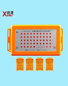 无线呼叫器?XJ-188C