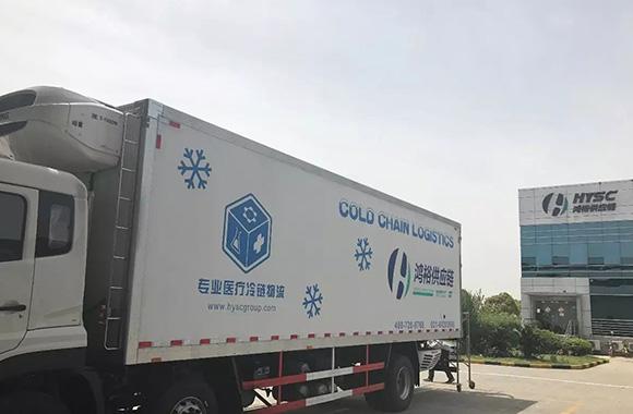 中国体外诊断产业冷链物流概况