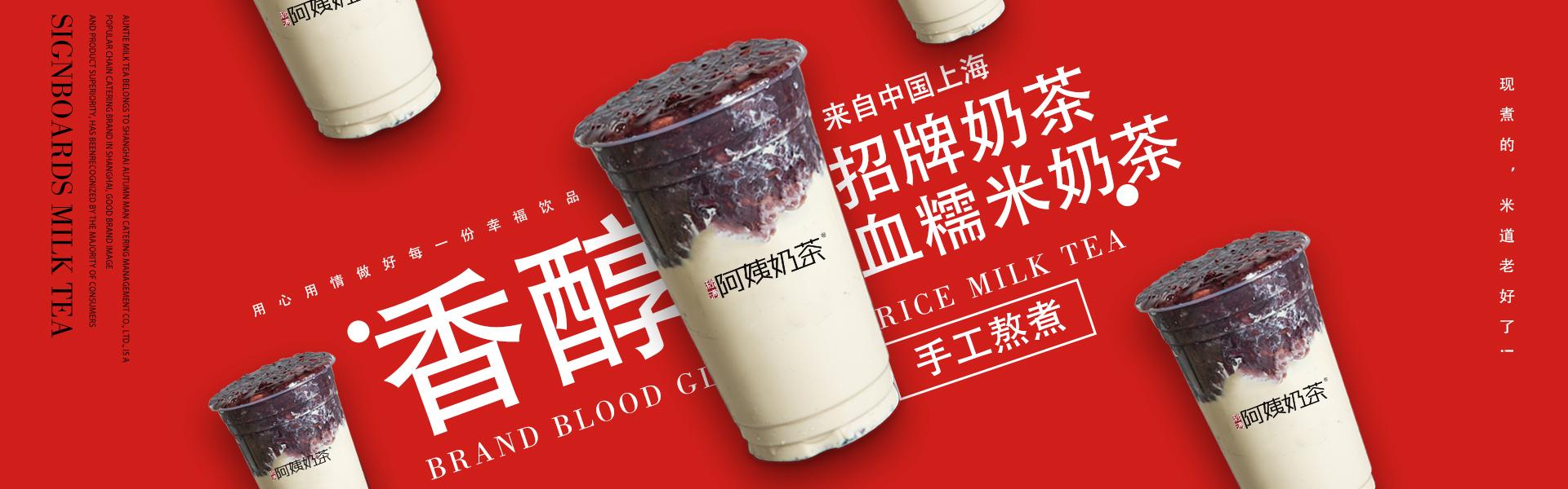 上海秋滿餐飲管理有限公司