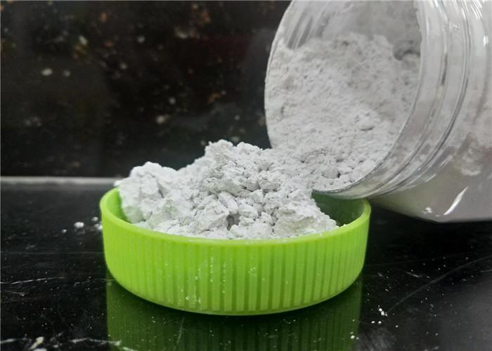 镭雕粉的使用方法