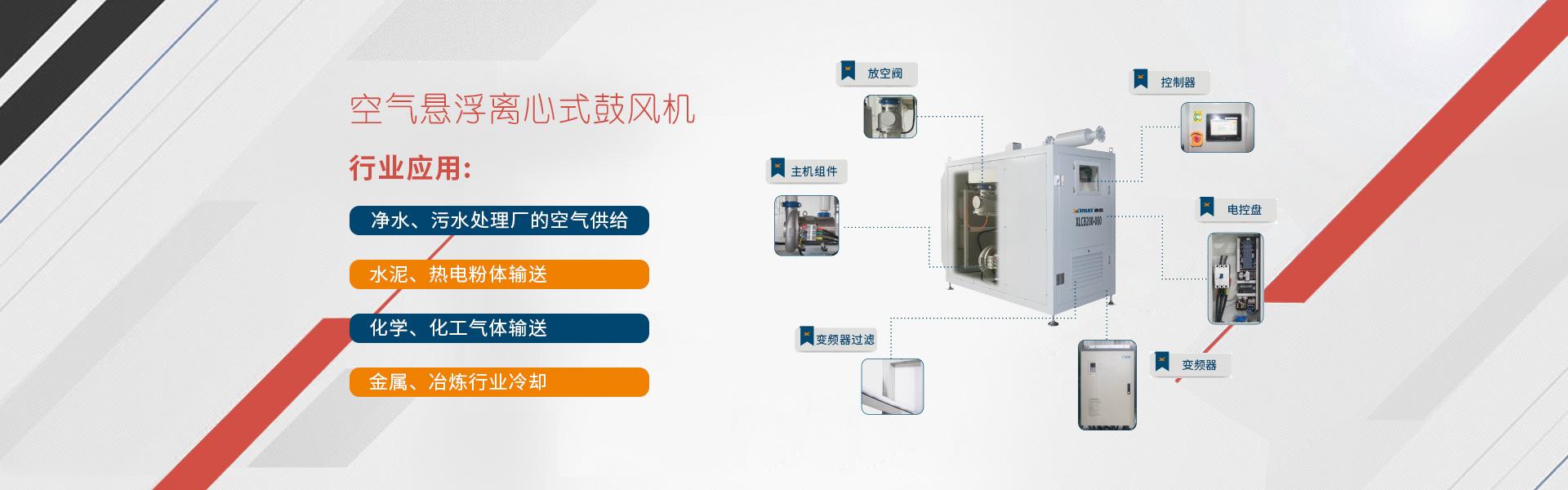 无油螺杆鼓风机,宜兴市艾普空气系统设备有限公司
