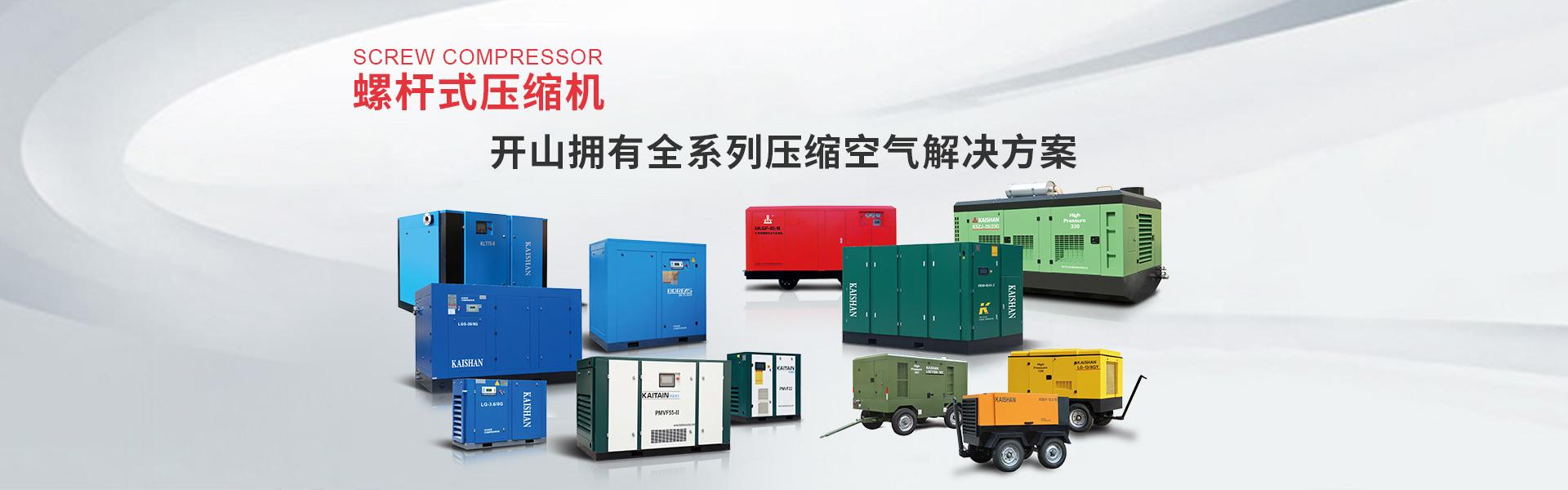 宜兴市艾普空气系统设备有限公司,无锡变频螺杆空压机