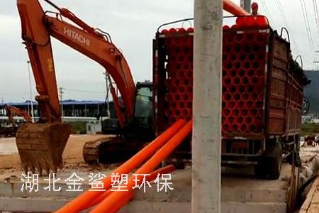 MPP电力电缆护套管工地
